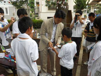 110820nishichibakodomo2.jpg