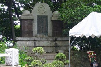 120602chibauji.jpg