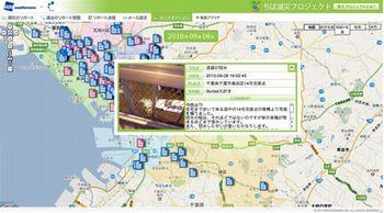 110202gensai_image.jpg