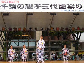110821oyako1.jpg
