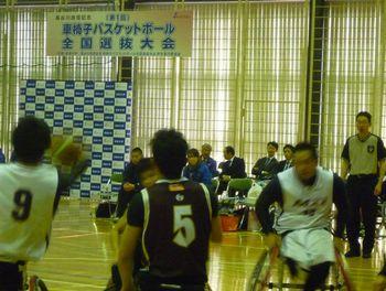 120303shukutoku.jpg