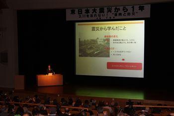 120311usuzawa.jpg