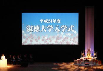 120401shukutoku1.jpg