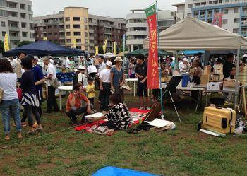 130615baytown-asaichi.jpg