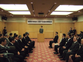2010_0216環境の保全に関する協定締結式_1_1.JPG